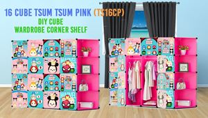 Tsum Tsum Pink 16C DIY Cube w Corner Rack (TS16CP)