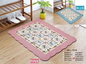 BLL 1518 CARPET PATCHWORK (160 X 210)