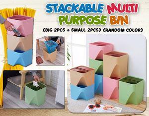 Stackable Multi Purpose Bin SET (BIG 2 + SMALL 2) -Random Color