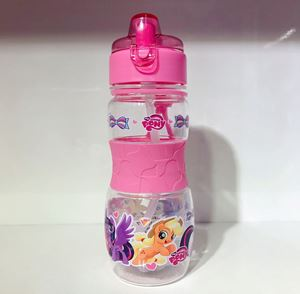 BOTTLE WITH STRAP - BA0009