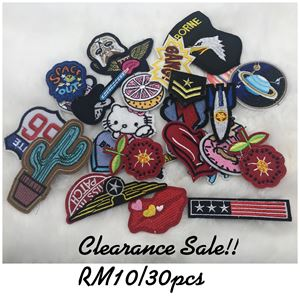 patches clearance