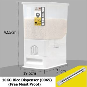 10Kg Rice Dispenser