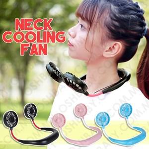 NECK COOLING FAN