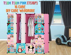 Tsum Tsum Pink 16C DIY Cube DIY WARDROBE (TS16P)