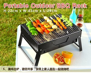 BBQ Grill Foldable Portable Outdoor Folding Barbeque Charcoal Picnic Camping Cook