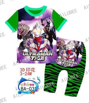 Pyjamas Ultraman