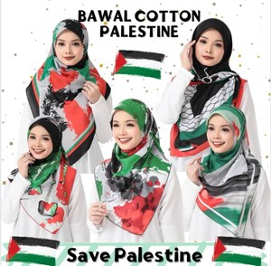BAWAL COTTON PALESTINE