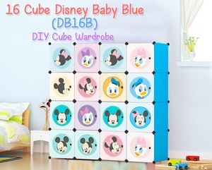 Disney Baby 16 Cube Blue DIY Wardrobe (DB16B)