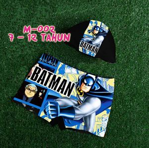 M-002 BATMAN Kids Disney Swimsuit (10T - 12T)