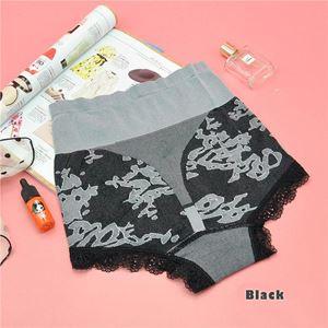Slimming Panty Version 2 Black