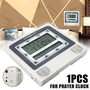 1set Muslim Digital Automatic Clock Azan