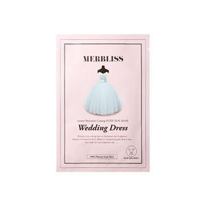 MERBLISS Wedding Dress Intense Hydration Coating Nude Seal 1pcs