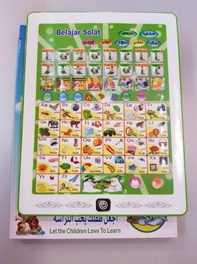 Islamic Bahasa Malayu,inglis and arab learning tab