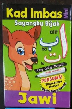 FC13-Kad Imbas Jawi Dengan Marker