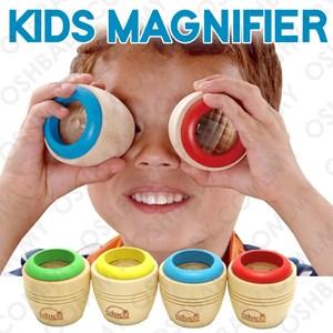 KIDS MAGNIFIER