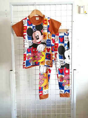 Pyjamas Short Sleeve MICKEY OH BOY Brown (Kids 2 -4)