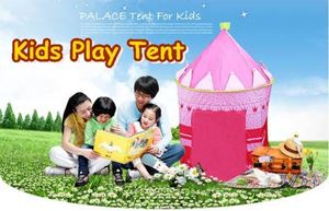 KIDS PLAY TENT N00359