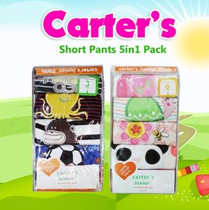 Carter's Short Pants 5in1 Pack (3M-G & 6M-G)