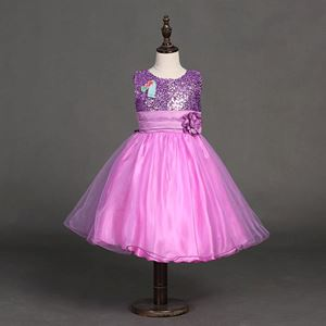 Kids Gown Light Purple
