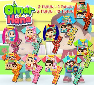 Omar & Hana Pyjama (2T-7T) - (8T-12T)