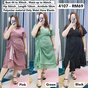 4107 * Ready Stock * Bust 44 to 50inch / 112 - 127cm