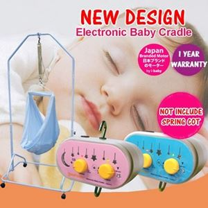 BABY CRADLE ELECTRONIC ETA  1 MARCH 19