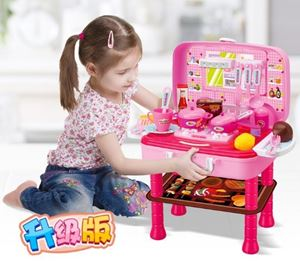 STANDING LUGGAGE TOY