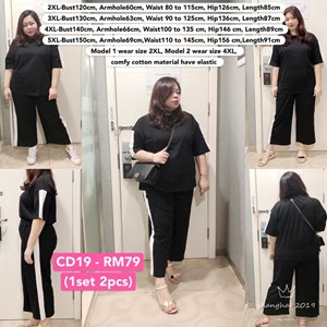 CD19 Ready Stock *Bust 47 to 59 inch/ 120-150cm