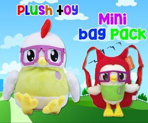 Jojo Plush Toy (45cm) + Jojo Mini Bagpack SET