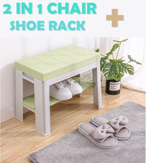 2 IN 1 CHAIR + SHOE RACK