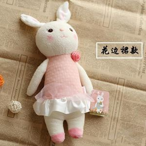 Metoo Angela Plush Dolls - Ballerina Bunny