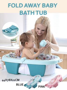 FOLD AWAY BABY BATH TUB