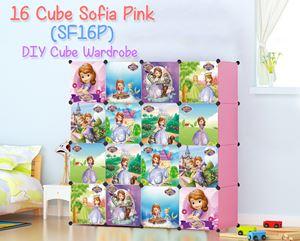 Sofia Pink 16 Cube DIY Wardrobe (SF16P)