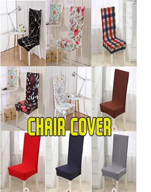 CHAIR COVER N01005