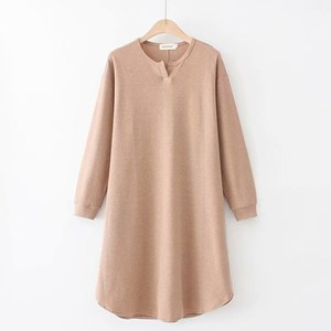 Long Knit Top (Nude)