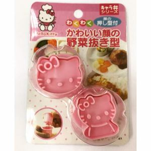 Hello Kitty Bento Rice/Bread/Vegetable/Cookie Cutter