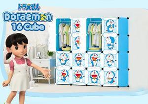 Doraemon Blue 16C DIY Cube Wardrobe (DR16)