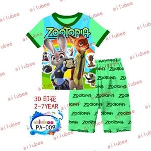 Green Zootopia Short Sleeves Set