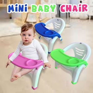 MINI BABY CHAIR ETA 26/9/2019