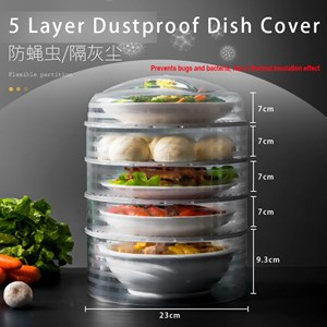 Kitchen Dining Room Foldable Insulation  Food Cover Dustproof and Fly proof Dish Cover eta 17/8