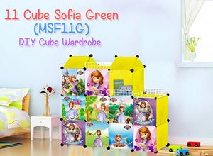 MINI Sofia Green 11C DIY Cube (MSF11G)