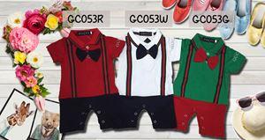 Gucci GC053 Jumper