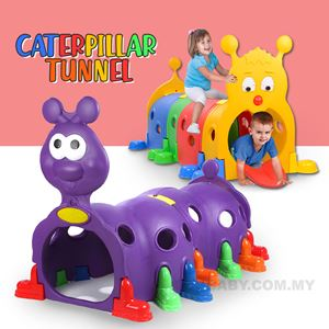 CATERPILLAR TUNNEL