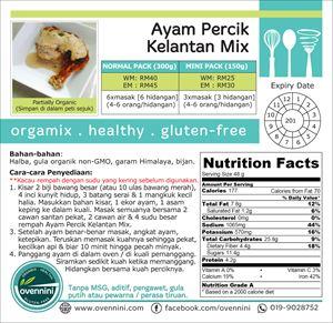 Ayam Percik Kelantan Mix