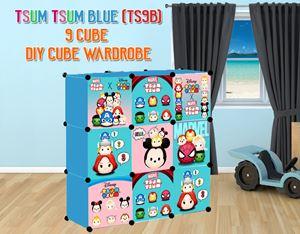 Tsum Tsum Blue 9C DIY Cube DIY WARDROBE (TS9B)