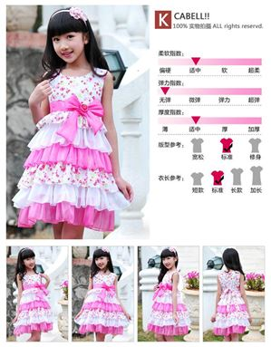 G010/13PINK STRIPE DRESS
