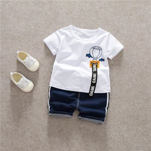 KIDDO CASUAL WEAR SET 8   [ SZ 80-110 ]
