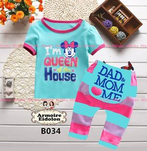 Baby Pyjamas - I'm Queen Of The House B034