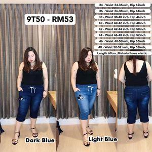 9T50 Ready Stock  *Waist 34 to 52 inch/ 86-132cm