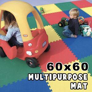 Multipurpose Mat(4pcs)